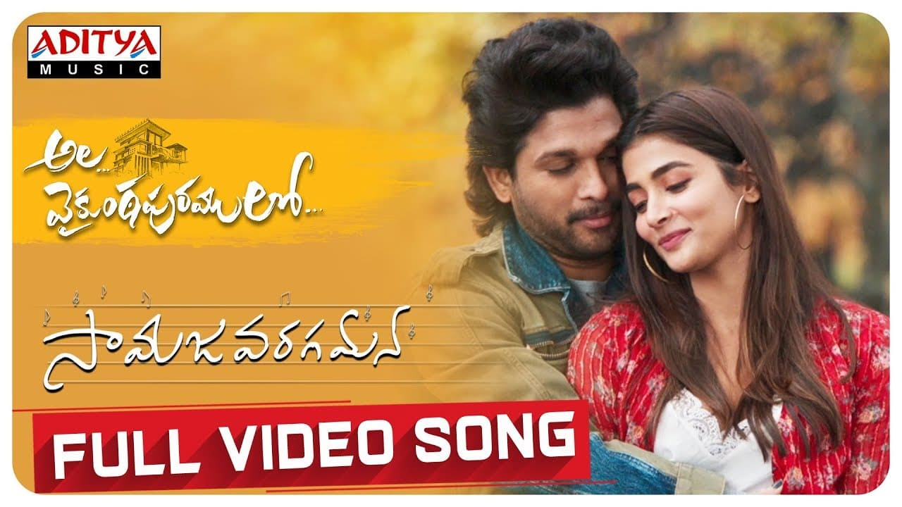 Prathiroju Pandage Oo Bava Song Lyrics Oo Bava Telugu Song Lyrics In English Telugulyricsguru Com