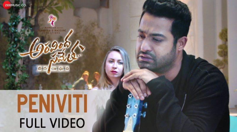 Peniviti Song Lyrics In English Archives Telugu Lyrics Guru